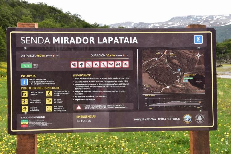тьерра дель фуэго парк / tierra del fuego 141