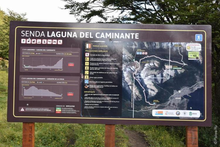 ushuaia - senda laguna del caminante