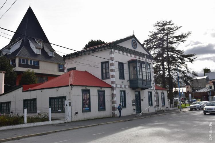 ушуайя музей
