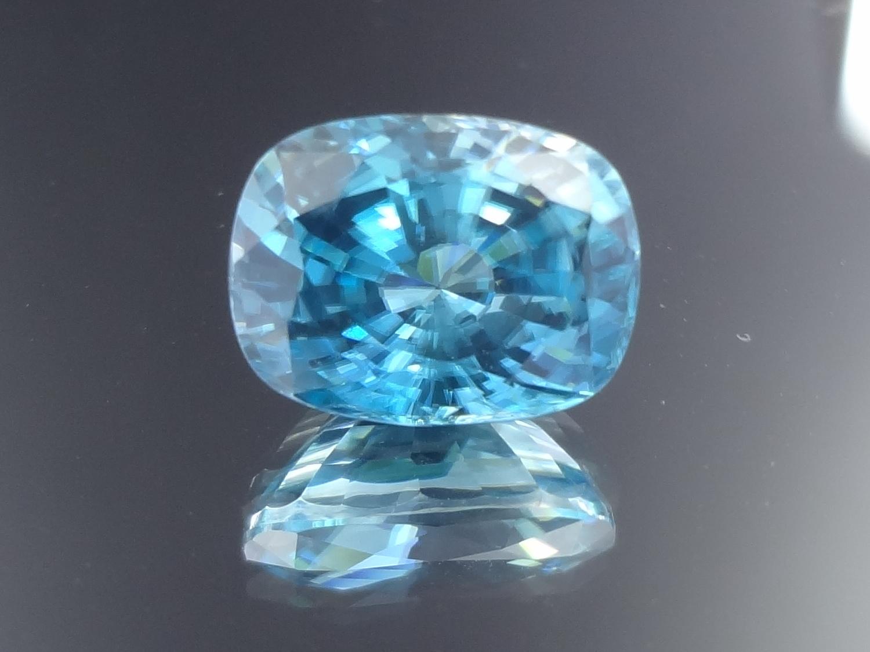 Cambodia Blue Zircon 69ct Cushion