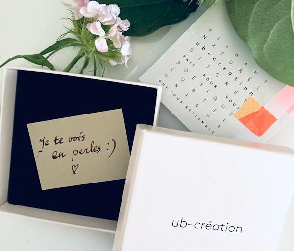 ub creation