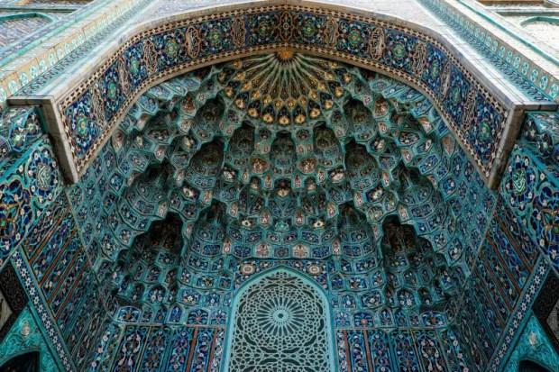 San Pietroburgo Moschea Mosque