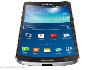 Samsung revela 1º smartphone com tela curva