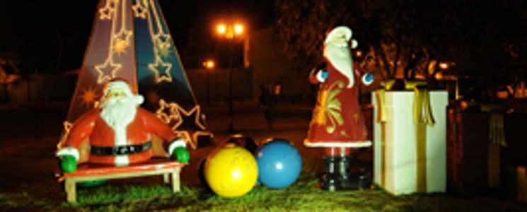 Semdestur firma convênio para decoração natalina
