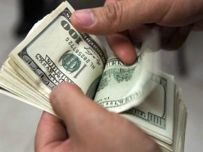 Previsão do dólar para fim de 2016 permanece em R$ 3,20