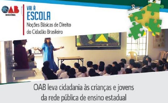 """""""OAB vai à Escola 2015″ será relançado nesta terça-feira"""