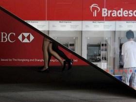 HSBC pode executar sócios de empresa em recuperação judicial