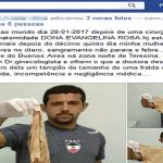 Médica encontra 'tampão' dentro de mulher no Piauí 20 dias após o parto