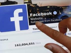 Facebook ganha recurso similar ao de Instagram e Snapchat