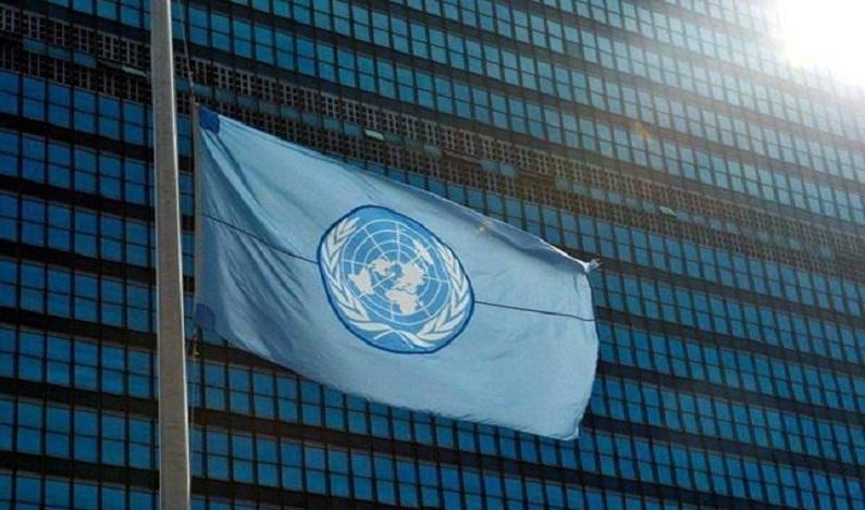 Sede da ONU em Nova York é evacuada após alarme de incêndio ser acionado
