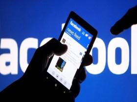 Facebook vai mudar o design da Linha do Tempo de seu aplicativo