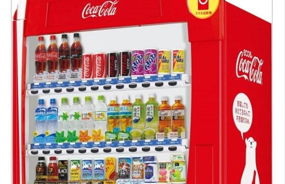 Coca-Cola vai lançar sua 1ª bebida alcoólica em 130 anos de história