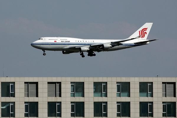 Copiloto desliga ar-condicionado por engano e avião da Air China cai pelo menos 3 mil metros