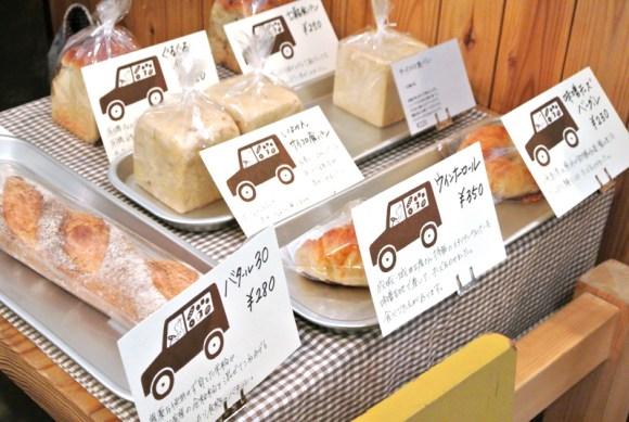 小さいサイズの食パンや人気のベーグル