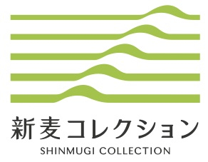 新麦コレクションのロゴマーク