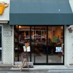 京都二条「カフェパラン(Cafe Phalam)」