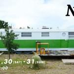 HA-H APARTMENT〈N.M.market(エヌエムマーケット)VOL.1〉