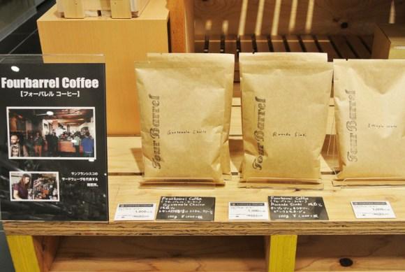 フォーバレル・コーヒー(Fourbarrel Coffee)の自家焙煎豆