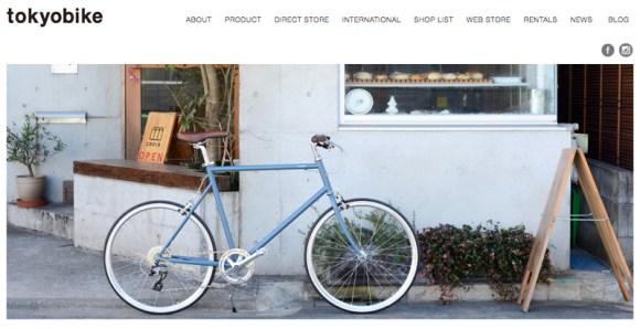 tokyobikeのウェブサイトより引用。後ろは東京中野のパン屋さんCROIX