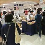 京都伊勢丹「第3回パンフェスティバル〜コーヒーのある暮らし〜」