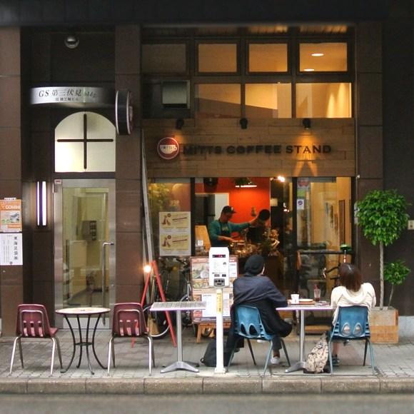 名古屋のミッツコーヒースタンド
