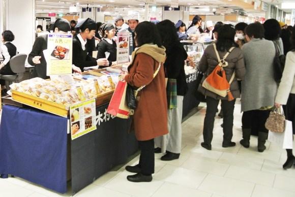 京都伊勢丹『パンフェスティバル』銀座木村屋のブース
