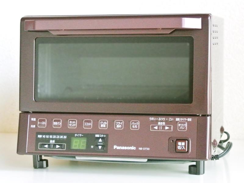 パナソニックのトースター NB-DT50