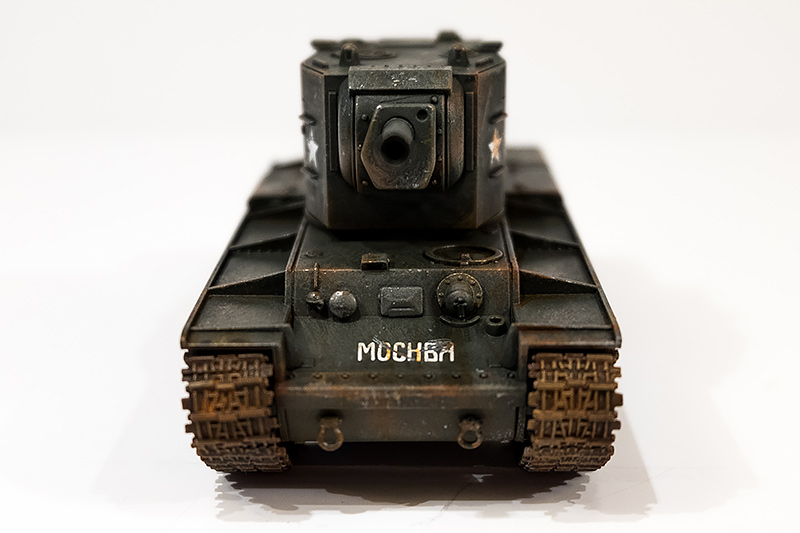 Russian KV-2