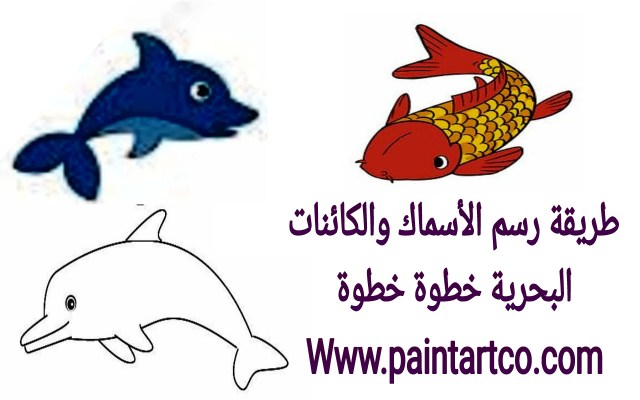 draw-kids-fish-easy-thing-color-simple