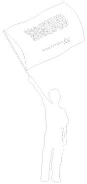 رسومات عن اليوم الوطني للتلوين