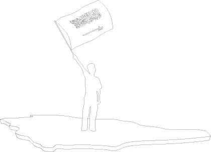 رسومات مفرغة للتلوين عن اليوم الوطني