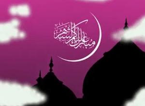 اجمل خلفيات رمضان 2020