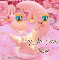 فوانيس رمضان روعة