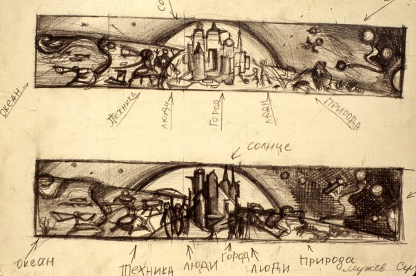 Image of detailed diagram of a futuristic city