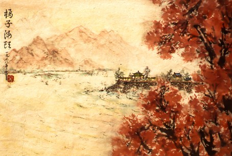 Image of pagodas framed by mountains and blossoms