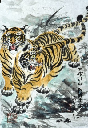 Image of two tigers