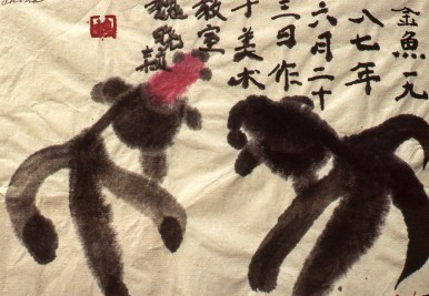 Image of Chinese Ink Brush and Calligraphy
