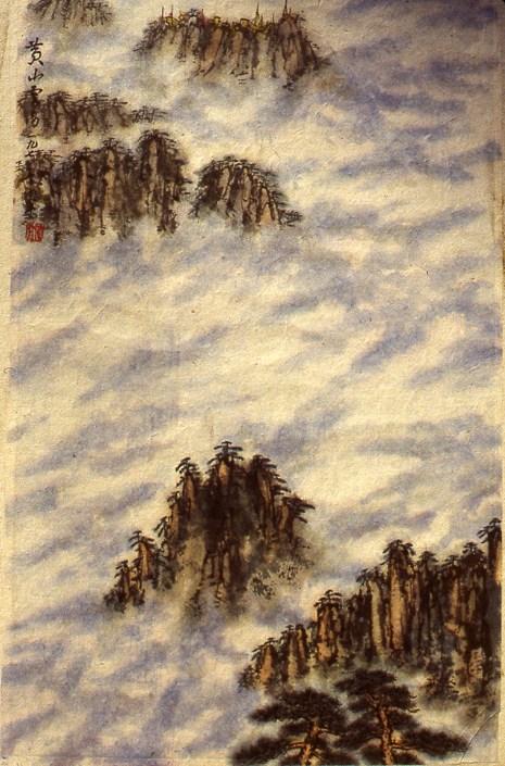 Image of Mountain treetops through snow