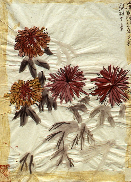 Image of 4 Chrysanthemums