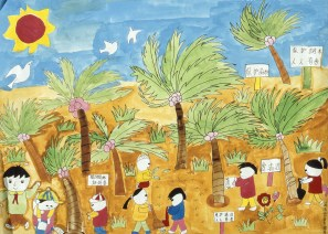 Child's painting showing children feeding and cultivating palm trees