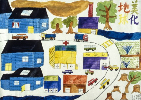 Painting showing cars and trucks on a major city street