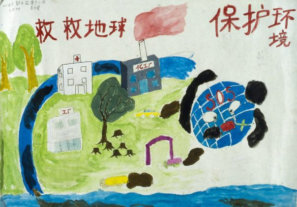 "Child's drawing showing the World as a globe with ""S.O.S."" written on it"