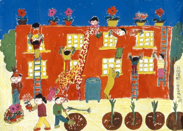 Child's drawing showing kids and animals cleaning the outside of an apartment building
