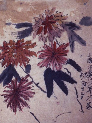 Painting of four red flowers