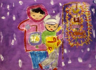 Drawing showing children celebrating with firecrackers
