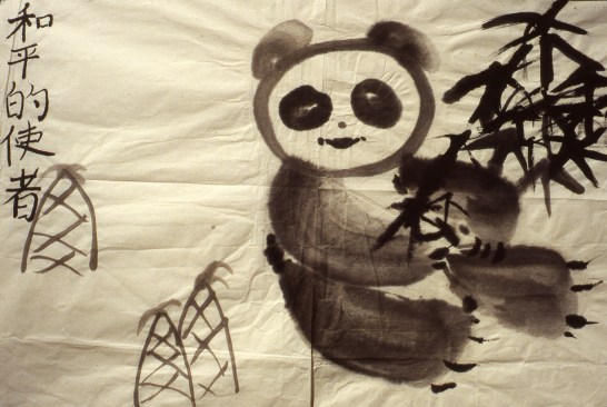 Watercolor drawing of a panda holding bamboo