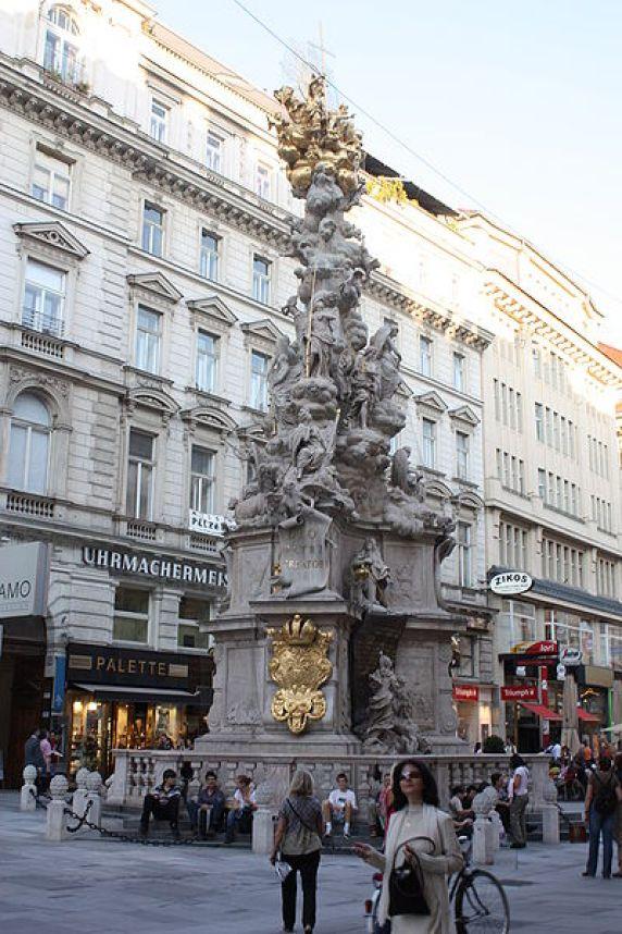 400px-Wien_Zentrum_ed_2009_PD_a_20091007_092