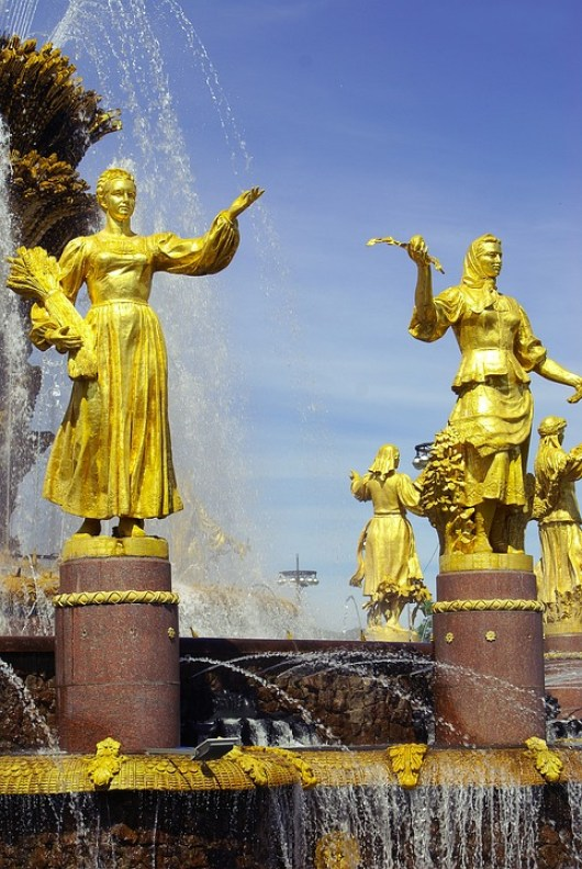 Enea History The Ussr Russia Fountain Moscow