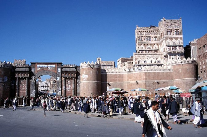 800px-Bab_Al_Yemen_Sanaa_Yemen