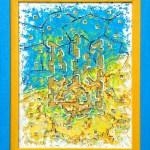 Єдність в символах, 45х35, полотно,олія, 2014р._Петро Грицюк